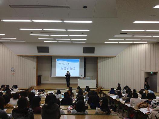 東京家政大学2