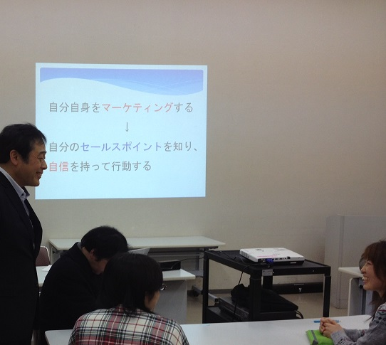 熊谷対話1