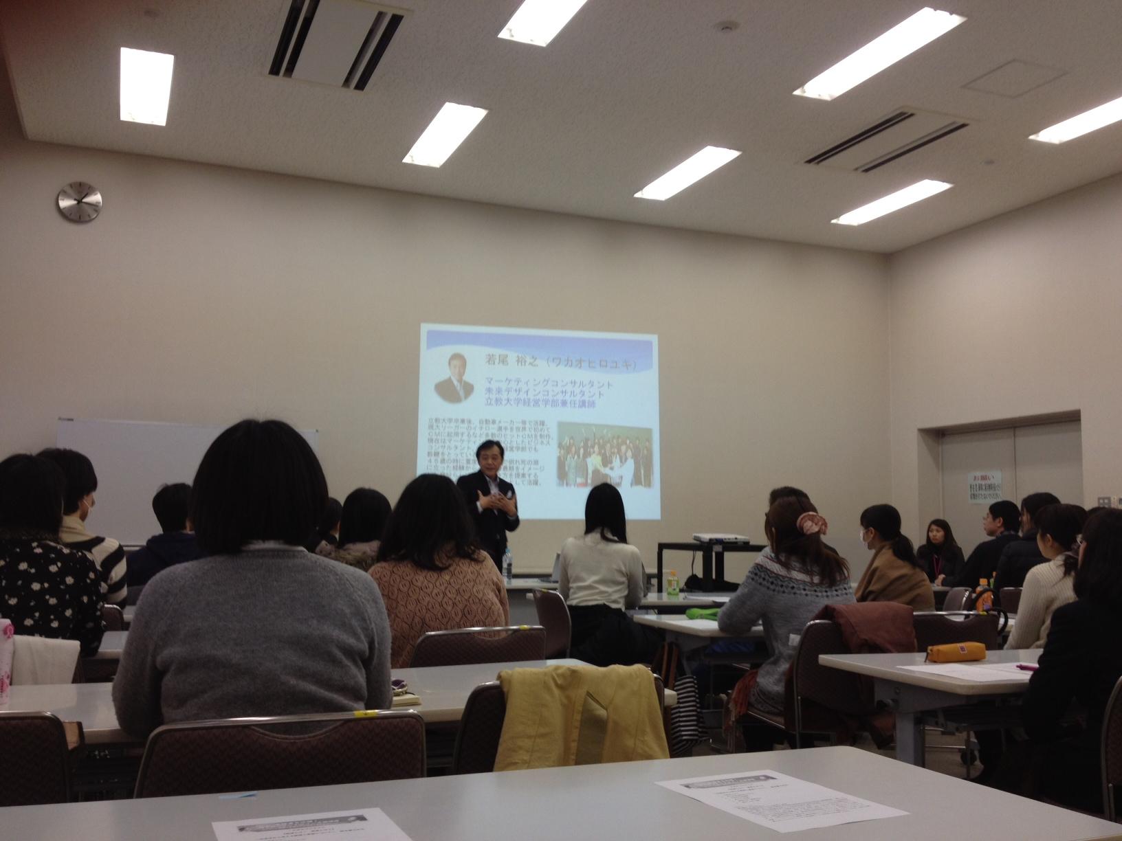熊谷講師1