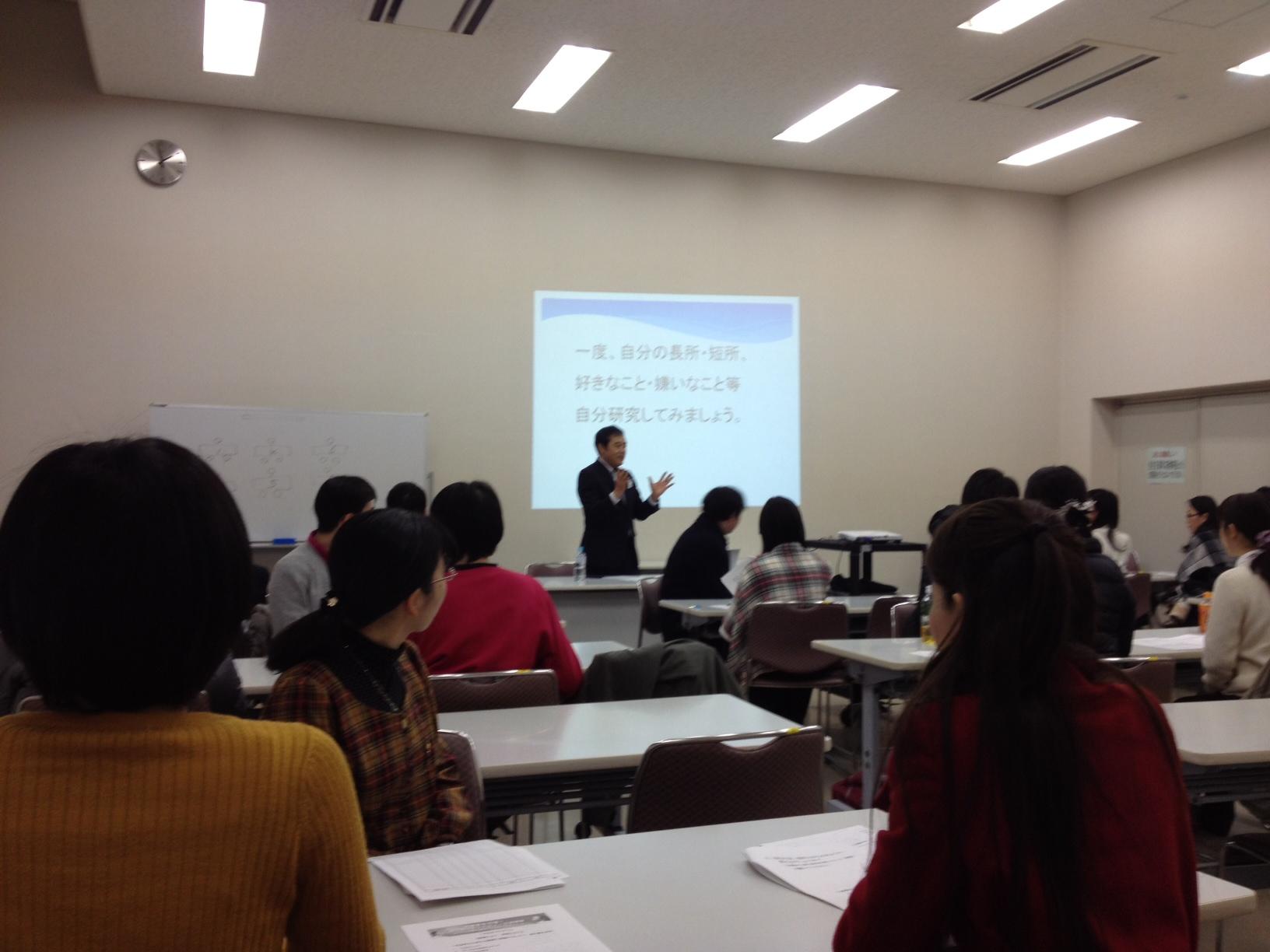 熊谷講師3