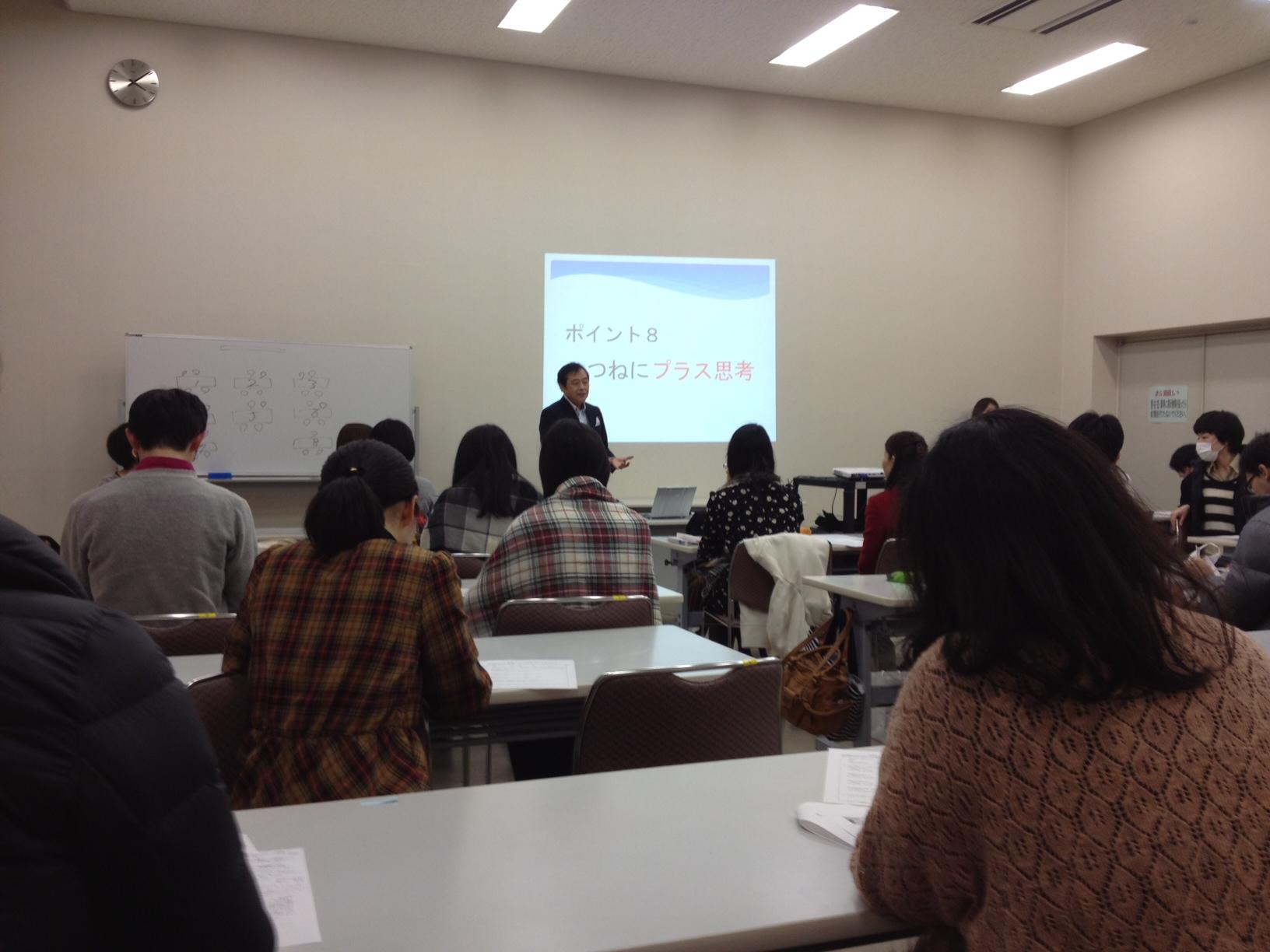 熊谷講師6