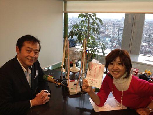 エフエム世田谷のラジオ番組にゲスト出演しました。