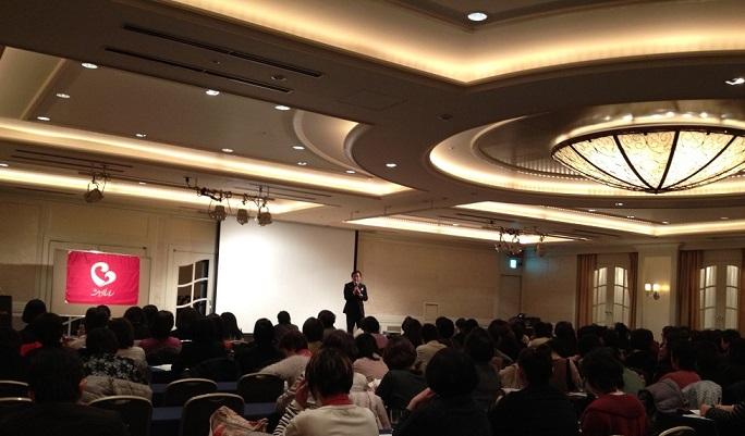 京王プラザッ講演14