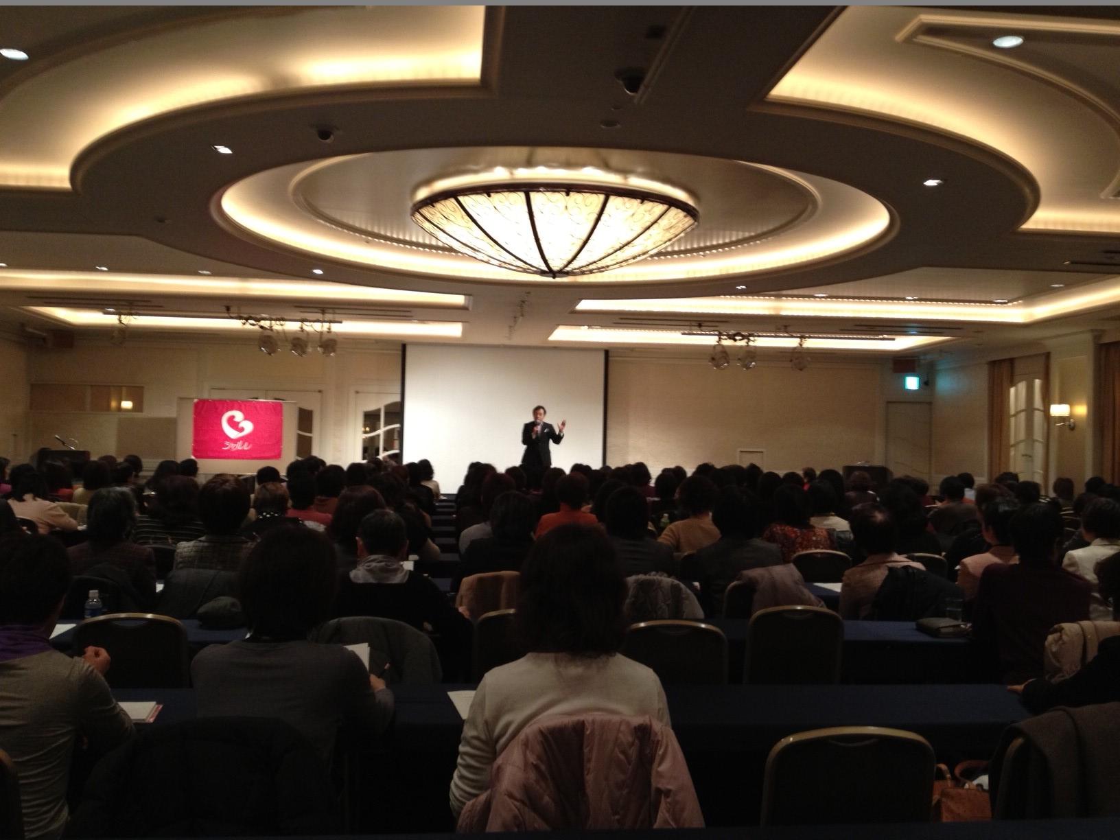 京王プラザ講演6