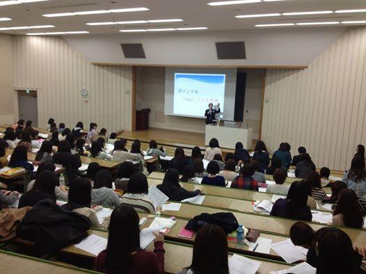 東京家政大学1