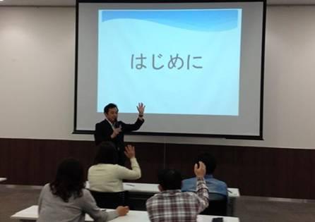 若尾ライフデザイン講座