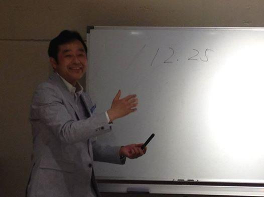 若尾講演セミナー