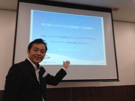 20141109春日部親子セミナー