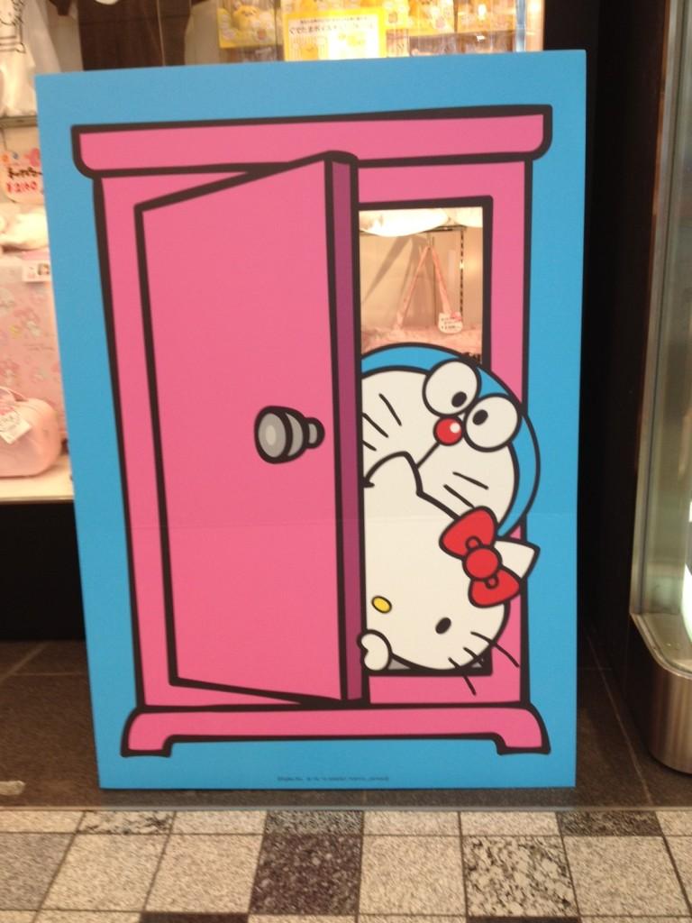キティちゃんとドラえもんの「どこでもドア」