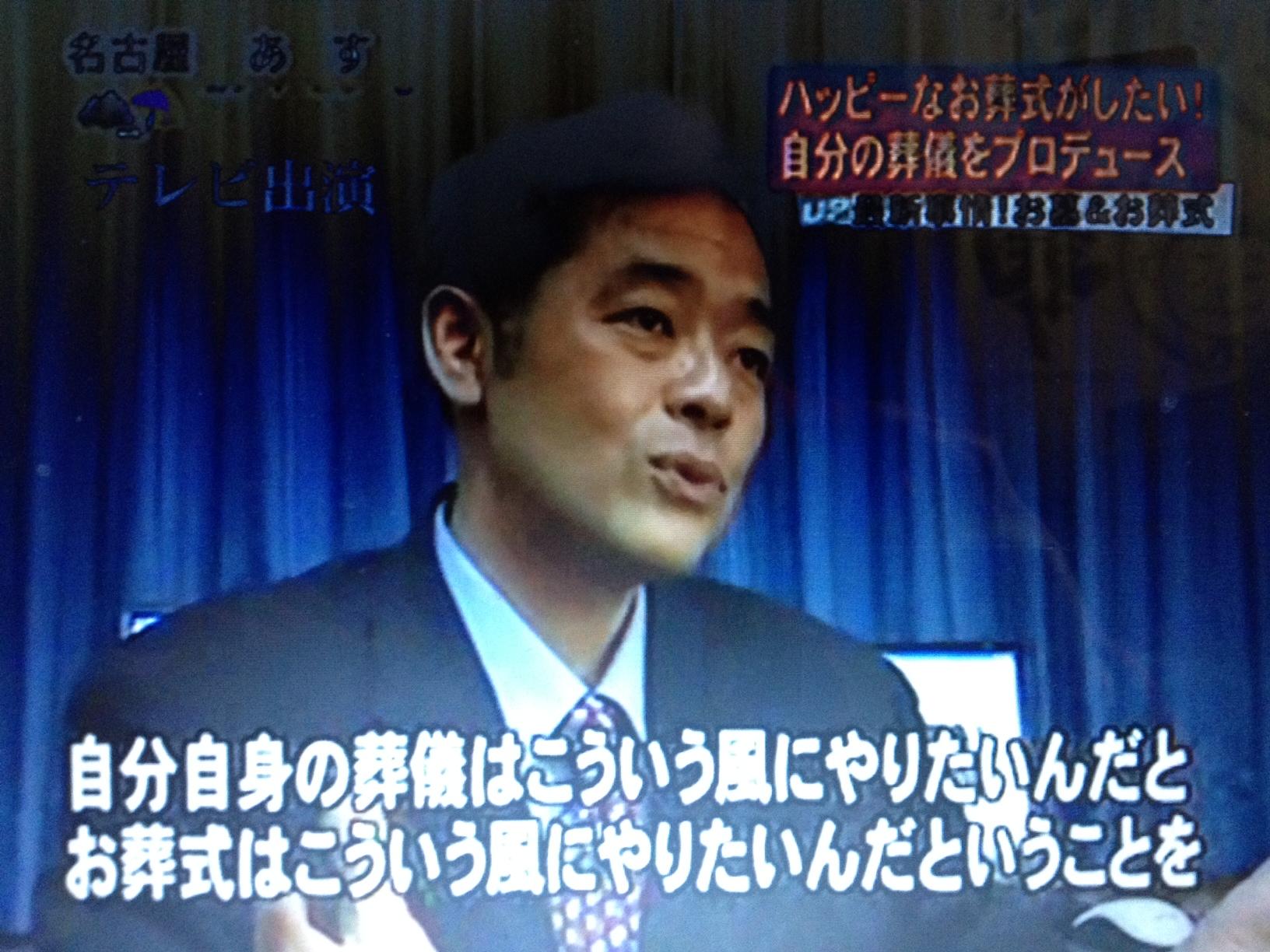 名古屋テレビ2
