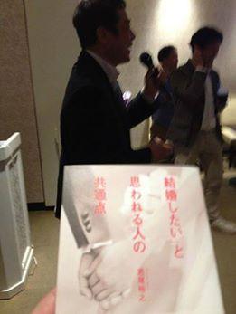 2月27日(土)【独身者限定】「ロイヤル倶楽部シングルズパーティー」春到来スペシャル開催