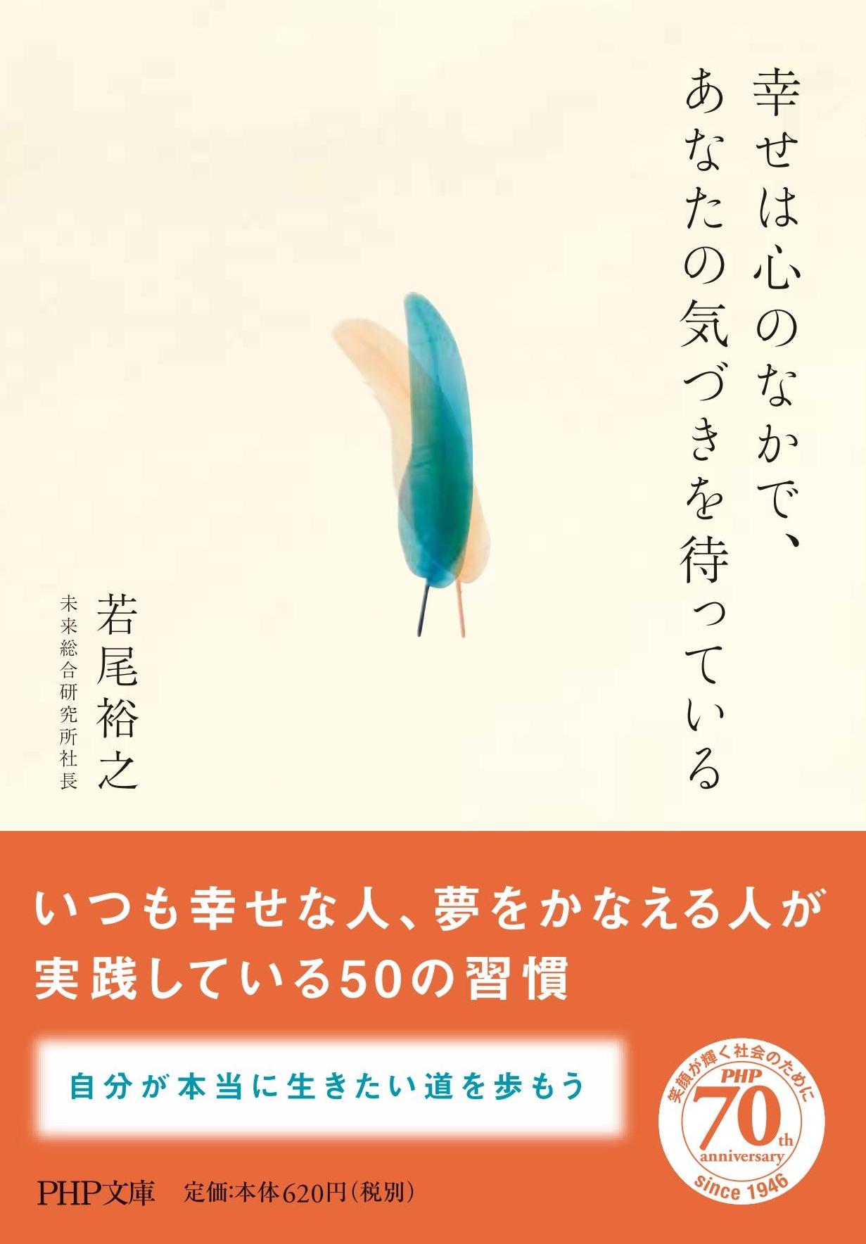 cover+obi