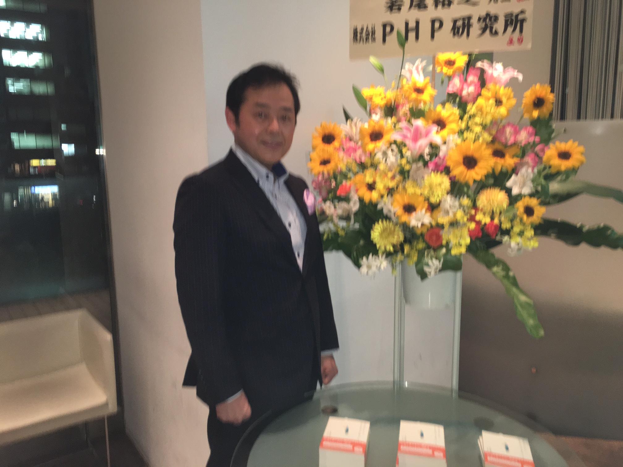 最新刊「幸せは心のなかで、あなたの気づきを待っている」出版記念パーティーを開催