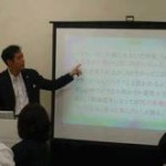 10月31日(土)14時からオンラインサロン「若尾裕之 未来交流会」無料説明会オンライン開催