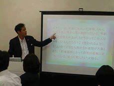 セミナー講演