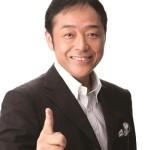 ★若尾裕之の視点★『西野朗監督のコミュニケーション術』