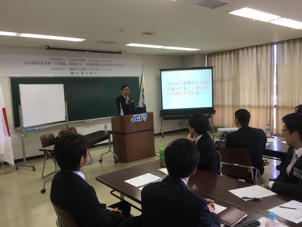 舞鶴青年会議所様のリーダーシップ研修の講師を担当