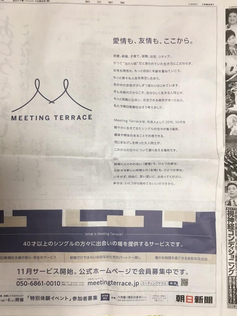 朝日新聞のサイトのコラムを書いています