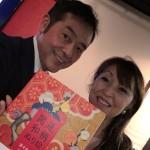 4月18日(水) 第90回記念「俱楽部2010交流パーティー」開催!