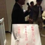 本日11月17日(日)アラフィフ【独身者限定】 ロイヤル倶楽部シングルズパーティー開催!