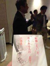 2020年1月26日(日)【独身者限定】「ロイヤル倶楽部シングルズパーティー」新春スペシャル開催!